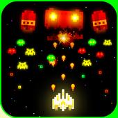 Alien Swarm : Galactic Attack icon