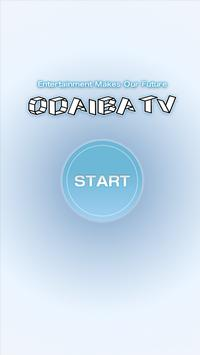 ODAIBA TV APPLI apk screenshot