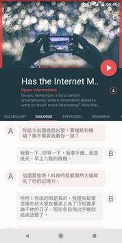 ChinesePod screenshot 2