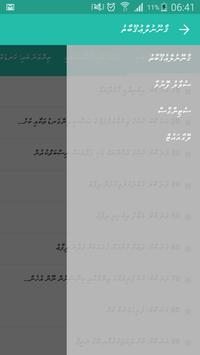 Maldives Penal Code apk screenshot