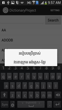 LU Dictionary apk screenshot