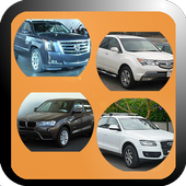 Car Quiz Luxury SUVs icon