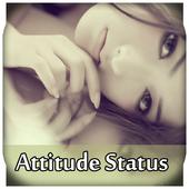Attitude Status  2016 icon