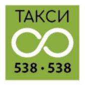 Такси 538 для Водителей icon