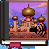 Сказка Аладдин icon
