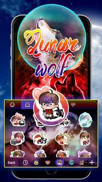 Lunar Wolf Theme&Emoji Keyboard screenshot 1