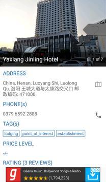 Luoyang - Wiki screenshot 1