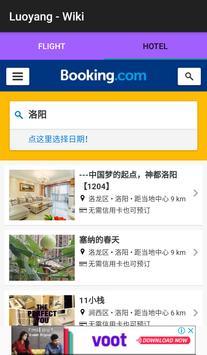 Luoyang - Wiki screenshot 4