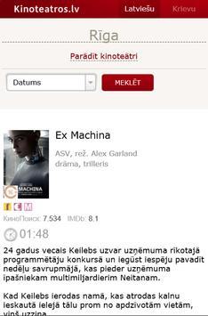 Kinoteatros.lv screenshot 3