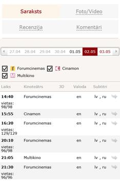 Kinoteatros.lv screenshot 4