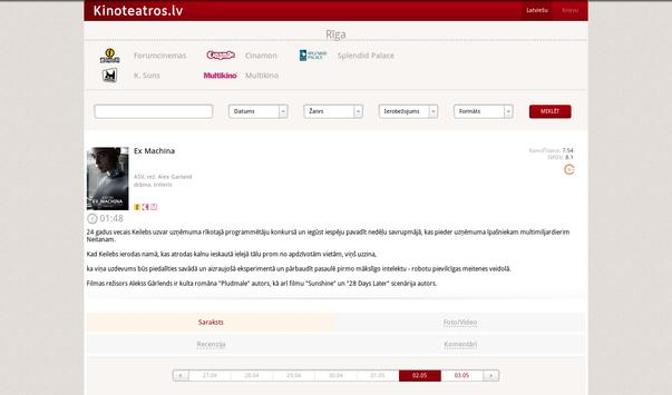 Kinoteatros.lv screenshot 8