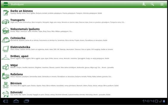 SS.COM and ss.lv - Ads apk screenshot