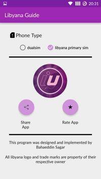 Libyana Guide screenshot 4