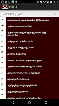 Tamil Christian Songs Lyrics poster
