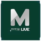 M - Malayalam Live TV icon