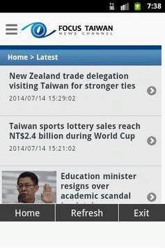 Focus Taiwan screenshot 1