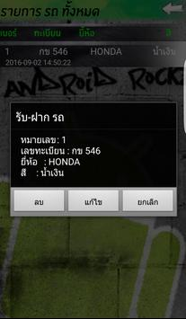 Garage screenshot 5