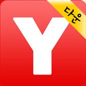 예스파일 icon