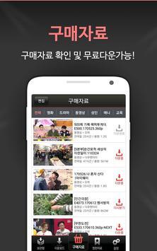 예스파일 screenshot 2