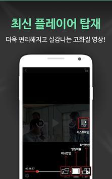 예스파일 screenshot 4