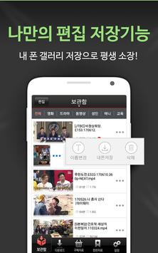 예스파일 screenshot 5