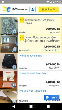 Ads.com.mm - Myanmar Buy & Sell for Free online apk screenshot