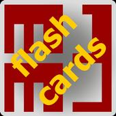 Flashcards - TeachingMachine icon