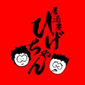 ひげちゃん予約【座席】 icon