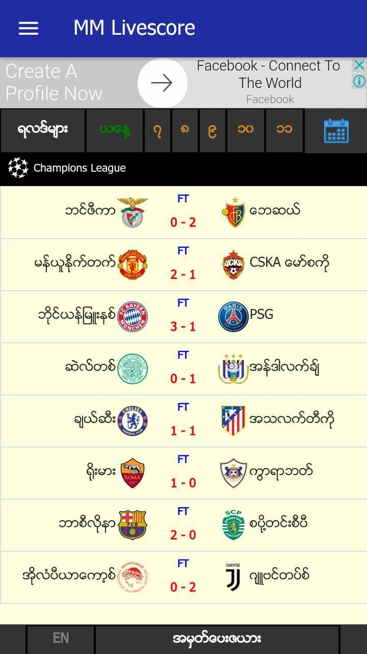 Mm Livescore For Android Apk Download