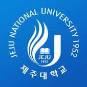 제주대학교 모바일 도서관 icon