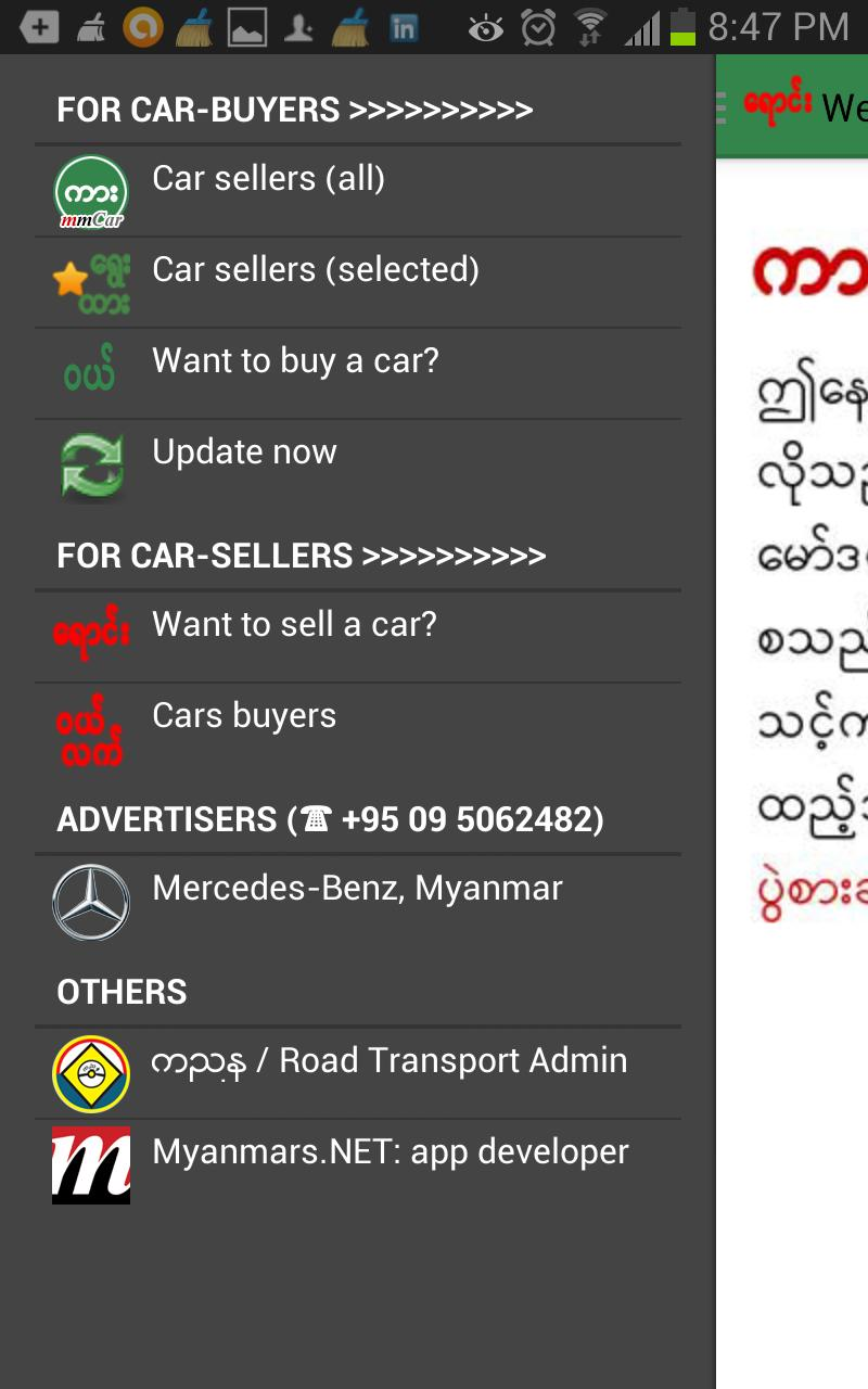 Myanmar Car : Buy-Sell-Rent for Android - APK Download