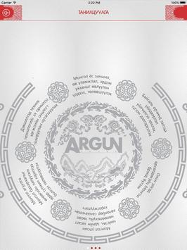 Argun Trade (Unreleased) screenshot 10