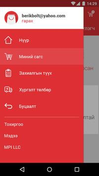 1dor apk screenshot