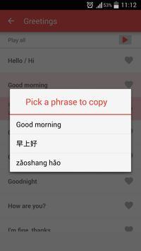 Learn Chinese apk screenshot