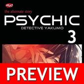 Psy Det Yakumo vol 03 Preview icon