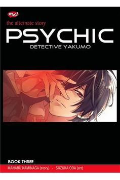 Psy Det Yakumo vol 03 Preview poster