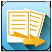 완주군의회 회의자료 뷰어 icon