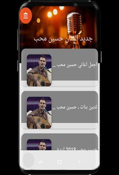 New Hussein screenshot 1