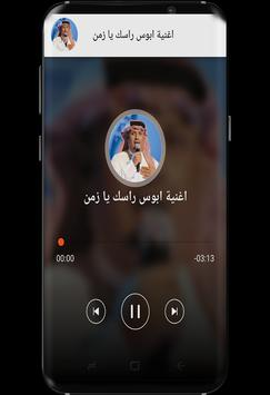 New Artist Ali bin Muhammad poster
