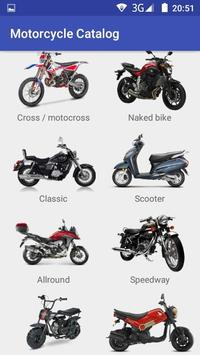 Motorcycle Catalog screenshot 1