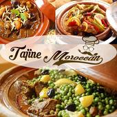 The Best Moroccan Tajine Recipes icon