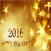 رسائل تهنئة راس السنة 2016 icon