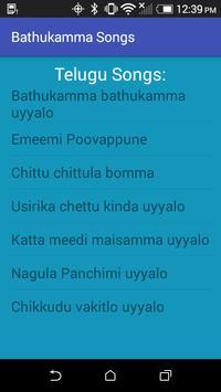 Bathukamma Songs screenshot 4
