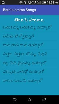 Bathukamma Songs screenshot 1