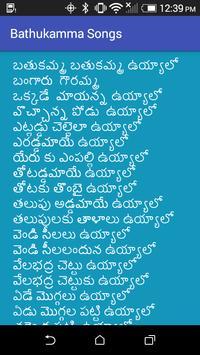 Bathukamma Songs screenshot 3