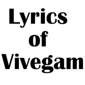 Lyrics of Vivegam icon