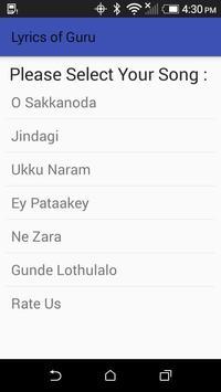 Lyrics of Guru screenshot 1