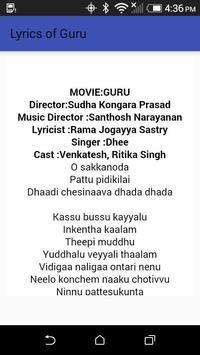 Lyrics of Guru screenshot 2