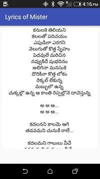 Lyrics of Mister apk screenshot