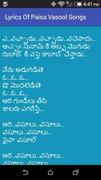 Lyrics Of Paisa Vasool Songs apk screenshot